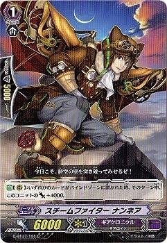 カードファイトヴァンガードG 第7弾「勇輝剣爛」/G-BT07/101 スチームファイター ナンネア C