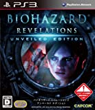 [PS3] BIOHAZARD R.U.E
