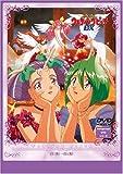 ウェディングピーチDX [DVD]