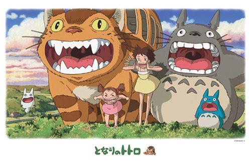トトロとメイとサツキと猫バス