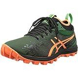 ASICS Men's GEL-Fujirunnagade Running Shoe