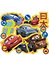 Hallmark  Disney Cars 2 Confetti Multi-colored