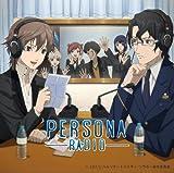 ラジオCD「ペルソナ ラジオ」Vol.1