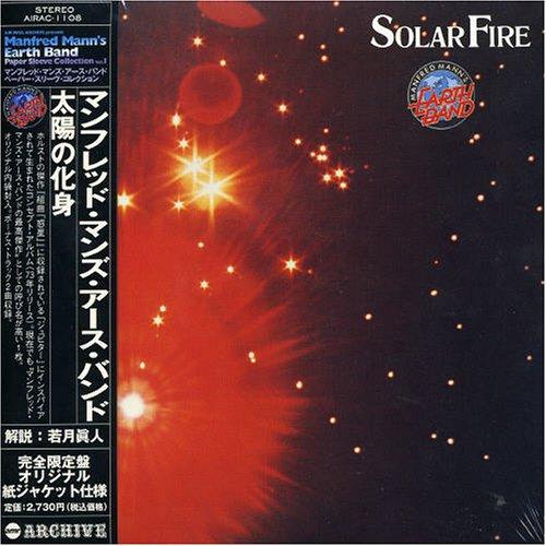 ソーラー・ファイアー~太陽の化身(紙ジャケット仕様)