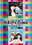 HiBiKi Radio Station×EARLY WING presents HiE@r Time 特別総集編DVD vol.2(DVD-VIDEO)