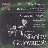 Golovanov Conducts Kalinnikov & Tchaikovsky