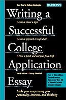 College application essay writing service by george ehrenhaft