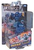 Batorobogu thumb warrior push Blue (japan import)