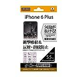 レイ・アウト iPhone 6 Plus/6s Plus 耐衝撃・反射・フィルム  RT-P8F/DC