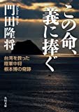 ����̿�����������Ѥ�ߤä�Φ���澭������δ��� (����ʸ��)