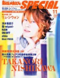 ARENA 37℃ SPECIAL (アリーナ サーティーセブン スペシャル) 2009年 11月号 [雑誌]