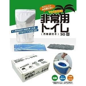 ブレイン(BRAIN) サッと固まる非常用トイレ袋(30回分) 災害での断水時でもトイレが使える!