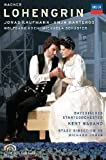 Lohengrin: Bayerisches Staatsorchester[DVD] [2010]