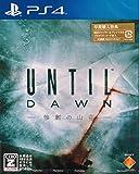 PS4 Until Dawn -惨劇の山荘- 【早期購入特典】 限定チャプターをプレイできるプロダクトコード 付