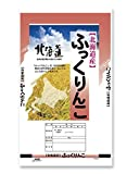 米袋 ポリ乳白 マイクロドット 北海道産ふっくりんこ そよかぜ 10kg 100枚セット PD-0004