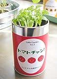 ミニトマトの栽培セット!リトルガーデン(Little Garden)Ver.2 ロング缶 トマトチャン