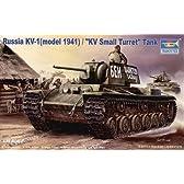 1/35 ソビエト軍 KV-1重戦車 1941