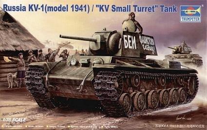 Soviet KV1 Model 1941 Tank Small Turret Model Kit by Trumpeter - Buy Soviet KV1 Model 1941 Tank Small Turret Model Kit by Trumpeter - Purchase Soviet KV1 Model 1941 Tank Small Turret Model Kit by Trumpeter (Trumpeter Models, Toys & Games,Categories,Construction Blocks & Models,Construction & Models,Vehicles,Military)