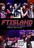 FTアイランド・ファースト・ライブ・イン・トウキョウ 2007 ~チアフル・センシビリティ~ [DVD]
