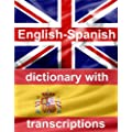 English-Spanish Dictionary (English Edition)