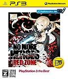 ノーモア★ヒーローズ レッドゾーン エディション PlayStation3 the Best【CEROレーティング「Z」】