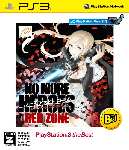 No More Heroes: Red Zone Edition (PlayStation 3 the Best) (Japanese Import) - 1