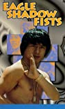echange, troc Fist of Anger [VHS]