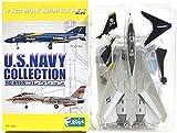 エフトイズ [1S] 1/144 艦載機コレクション シークレット F-14A トムキャット 第84戦闘飛行隊 空母ニミッツ搭載 1978年 単品