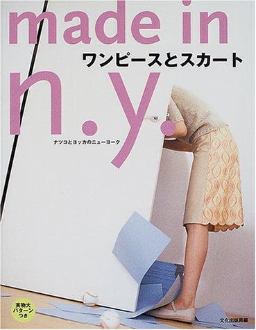 ワンピースとスカートmade in N.Y.