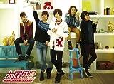 大国男児(初回生産限定盤A)(DVD付)