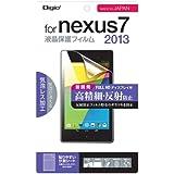 Nexus 7(2013)用 液晶保護フィルム 高精細 反射防止 気泡レス加工 TBF-NX713FLH