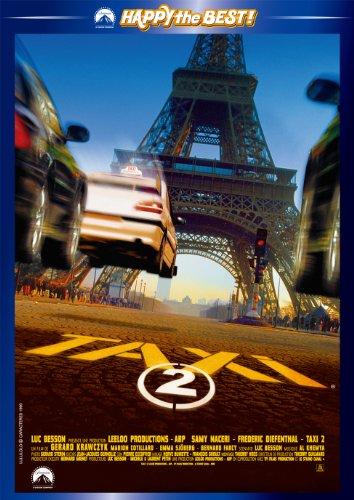 TAXi2 ���ڥ���롦���ǥ������ [DVD]