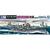 1/700 ウォーターラインシリーズ 日本海軍 駆逐艦 初霜 1945 プラモデル 456