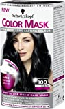 Schwarzkopf Color Mask 100 Black