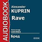 Rave [Russian Edition] | Alexander Kuprin