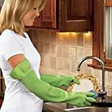 "Arms Length Rubber/Latex All Purpose Cleaning Glove (Pair 22.8""Length)"