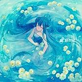 渇きの雨 (feat. 初音ミク)