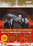 MI-5 DVD-BOX II