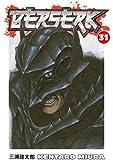Berserk Volume 31