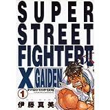 スーパーストリートファイターIIX外伝 / 伊藤 真美 のシリーズ情報を見る