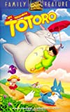 Video - My Neighbor Totoro [VHS]