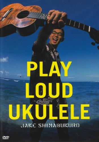 Play Loud Ukulele [DVD] [Import]