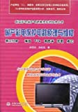img - for domestic color TV circuit protection and maintenance of the third branch of Hisense. TCL. High Road China. Kaige Other(Chinese Edition) book / textbook / text book
