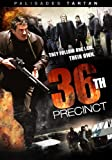 Cover art for  36th Precinct