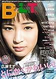 B.L.T. 2016年 03 月号 [雑誌]