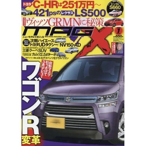 ニューモデルマガジンX 2017年 01 月号 [雑誌]
