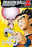 DRAGON BALL Z #45 [DVD]