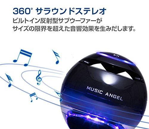 MUSIC-ANGEL-Levitating-Portable-Wireless-Bluetooth-Speakers-Multicolor-LED-Floating-Levitation-Speaker-with-Microphone-for-iphone-ipad