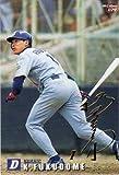 カルビー1999 プロ野球チップス ルーキーカードゴールドサインパラレル No.079 福留孝介
