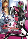 仮面ライダーディケイド VOL.2 [DVD]